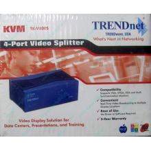 Видеосплиттер TRENDnet KVM TK-V400S (4-Port) в Волгограде, разветвитель видеосигнала TRENDnet KVM TK-V400S (Волгоград)