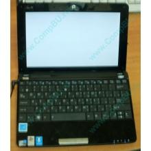 "Нетбук Asus EEE PC 1005HAG/1005HCO (Intel Atom N270 1.66Ghz /no RAM! /no HDD! /10.1"" TFT 1024x600) - Волгоград"