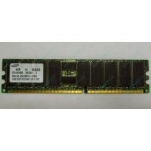 Серверная память 1Gb DDR1 в Волгограде, 1024Mb DDR ECC Samsung pc2100 CL 2.5 (Волгоград)