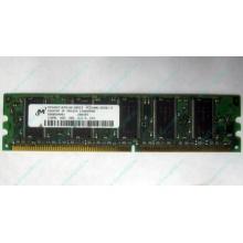 Серверная память 128Mb DDR ECC Kingmax pc2100 266MHz в Волгограде, память для сервера 128 Mb DDR1 ECC pc-2100 266 MHz (Волгоград)