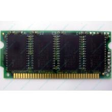8Mb EDO microSIMM Kingmax MDM083E-28A (Волгоград)