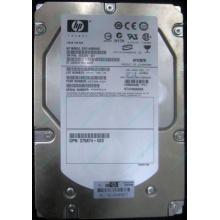 HP 454228-001 146Gb 15k SAS HDD (Волгоград)