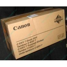 Фотобарабан Canon C-EXV 7 Drum Unit (Волгоград)