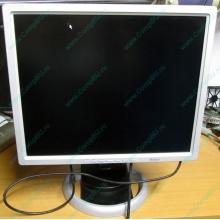 """Монитор 19"""" Belinea 10 19 20 (11 19 02) царапина на экране (Волгоград)"""