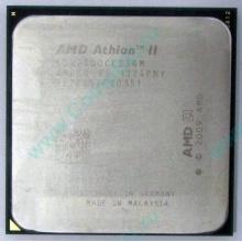 Процессор AMD Athlon II X2 250 (3.0GHz) ADX2500CK23GM socket AM3 (Волгоград)