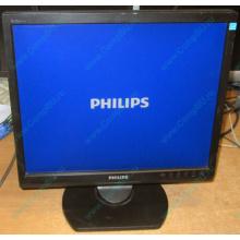 "Монитор 17"" TFT Philips Brilliance 17S (Волгоград)"
