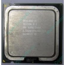 Процессор Intel Celeron D 326 (2.53GHz /256kb /533MHz) SL98U s.775 (Волгоград)