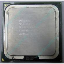 Процессор Intel Pentium-4 511 (2.8GHz /1Mb /533MHz) SL8U4 s.775 (Волгоград)