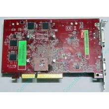 Б/У видеокарта 512Mb DDR2 ATI Radeon HD2600 PRO AGP Sapphire (Волгоград)