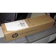 Колонки HP NQ576AA для мониторов HP в Волгограде, купить HP NQ576AA в Волгограде, цена NQ576AA (Волгоград)