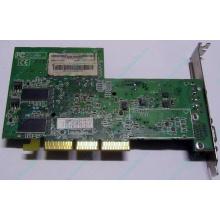 Видеокарта 128Mb ATI Radeon 9200 35-FC11-G0-02 1024-9C11-02-SA AGP (Волгоград)
