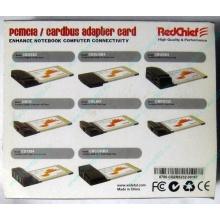 Serial RS232 (2 COM-port) PCMCIA адаптер Byterunner CB2RS232 (Волгоград)