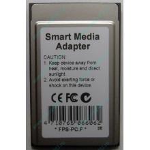 Smart Media PCMCIA адаптер PQI (Волгоград)
